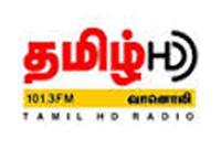 CMR FM tamilhd radio