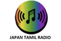 japan-tamil-radio