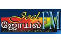 joel-fm-tamil