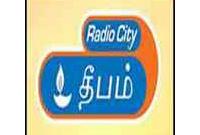 radio-city-deepam-fm