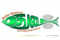radio-madurai-fm