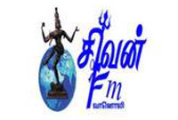 sivan-fm-radio