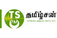 tamilsun-fm