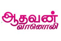 Athavan FM