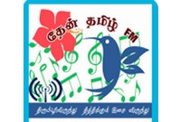 Then Tamil radio Tirupur
