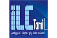 ilc-tamil-fm