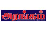 arangam-tamil-fm