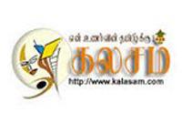 kalasam-tamil-fm