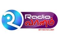 radio-vaanam-fm