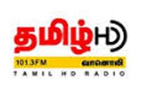 CMR FM HD