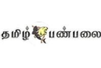 tamil-panpalai-fm