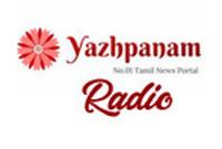 yazhpanam-tamil-radio