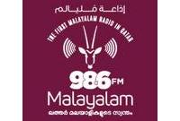 986-malayalam
