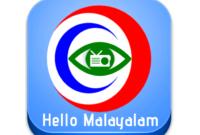 Hello Malayalam