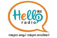 hello-radio-malayalam