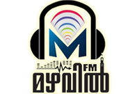 mazhavi-fm-malayalam