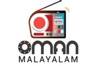 oman-malayalam-fm